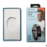 厂家定制儿童智能手表包装纸盒 运动手环纸盒 儿童定位手表包装盒