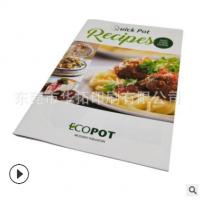 厂家直销画册定制 105克双铜纸公司企业画册宣传册设计印刷