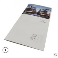 画册产品图册定做说明书印制 250G超感纸宣传册书本书籍印刷