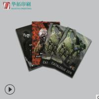 东莞画册印刷设计 厂家画册印刷 A4画册印刷设计 公司宣传画册