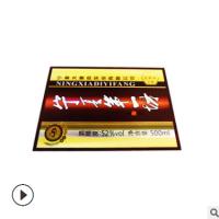 不干胶贴纸深圳厂家批发定做高级不干胶贴纸订做精美贴纸金色贴纸