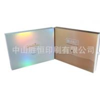 珠海中山工厂定制 镭射银纸印刷 护肤品套装折盒