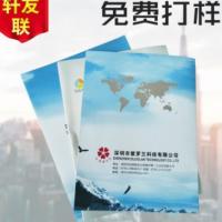 深圳企业画册设计制作 企业宣传册定制 目录书刊杂志印刷定做