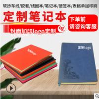 高档笔记本批发仿皮加厚A5商务记事本复古A5软面日记本定制LOGO