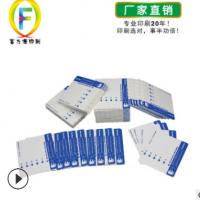 厂家直销牙线吸塑王纸卡定做、彩色纸卡印刷定制、免费打样设计