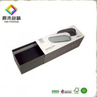 3c数码电子产品包装盒 蓝牙音箱包装盒 优质EVA纸盒定做