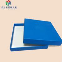 定做电器产品包装盒白卡纸天地盖礼品盒定做裱灰板纸盒产品盒