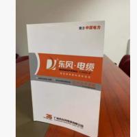 豫东印刷 企业画册印制 企业产品介绍印制