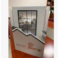 门窗图册印刷胶装 门业图册 门窗图册精装书