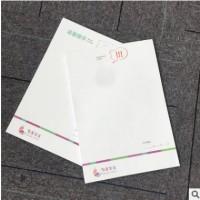 定制彩色信纸设计 logoA4信纸印刷 商务便签信笺抬头签 信纸加印