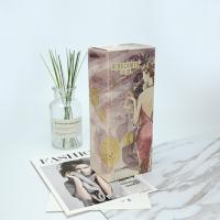 KH003 沐浴露包装 香水盒定做 化妆品盒定制 香薰纸盒 化妆品包装