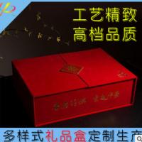 高档礼品盒定制手工盒抽屉盒天地盖定制低价生产