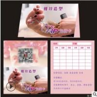 医院治疗签到卡定做推拿按摩店次卡理治疗卡记录卡造型护理卡印刷