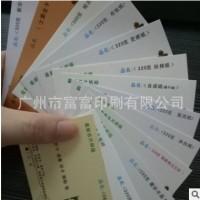pvc透明烫金名片 不干胶铜版纸塑料名片设计制作印刷可定制批发