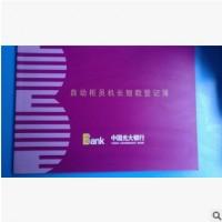 深圳印刷优质低价产品说明书产品手册公司画册产品资料彩印