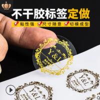 专业定做圆形不干胶透明logo金属覆光膜烫金封口贴标签贴纸定制