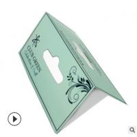 对折吊牌吊卡订做 厂家批发定制吸塑纸卡印刷 袜子卡纸 彩色卡头