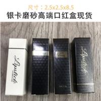化妆品盒护肤品彩盒金银卡纸盒眼影唇膏眼影盒定制口红唇膏纸盒