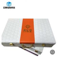 高档PU皮盒长款手提精装盒护肤品套装红酒礼品盒加工定制工厂货源