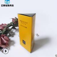 高档白卡压纹覆膜糖果礼品纸盒加工定制 厂家直销三角异型包装盒