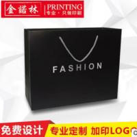 印刷服装手提纸袋子广告礼品袋 可加印logo设计清新牛皮纸袋定做