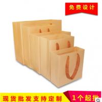 现货批发加厚礼品牛皮纸袋 定制服装购物袋 购物牛皮纸手提袋厂家