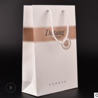 厂家现货定做化妆品纸袋手提 白卡纸彩印商场专柜面膜纸袋定制