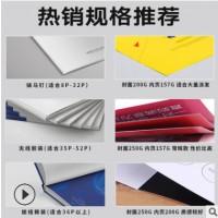 画册印刷 制作企业纪念册画册定制公司宣传册广告设计精装书样本