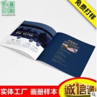 上海印刷厂单页宣传单海报彩页印刷品质高价格合理出货及时