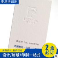 名片定制印刷制作 创意商务名片400g 厚卡纸高档名片印刷定制