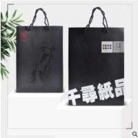竖款牛皮服装礼品袋印logo纸袋订做服装纸袋 加厚购物袋