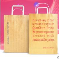竖款牛皮服装礼品袋印logo茶叶广告手提袋定制 白卡外卖纸袋定做