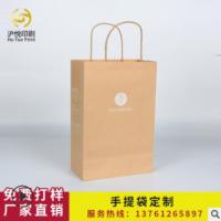定制牛皮纸袋定做 创意服装包装购物袋 手提纸服装礼品袋定制