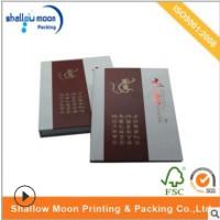 上海厂家品质承诺定制彩色印刷精装书十二生肖集邮册邮票册