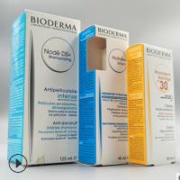 定制外包装盒 生产厂家化妆品包装彩纸纸盒印刷 定做白卡纸包装盒