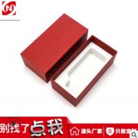 厂家直销天地盖礼品盒定制高档礼品包装盒彩盒白卡纸牛皮纸盒定做