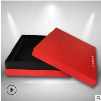 高端笔记本礼盒包装定制天地盖礼品包装盒定做订制商务套装礼盒