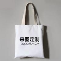 厂家定制帆布袋棉布袋购物袋定制创意单肩手提帆布包logo棉麻袋