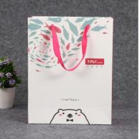 母婴用品购物纸袋定做环保彩印手提袋定制创意广告包装袋印刷logo