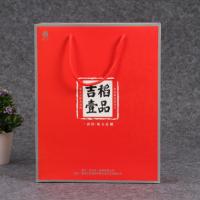 时尚手提白卡纸袋定做环保购物包装袋定制创意广告礼品袋印刷logo