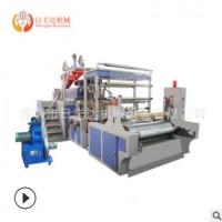 拉伸缠绕膜机械设备加工 自动单层拉伸膜机 保鲜膜机订做