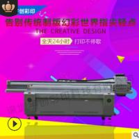 大型uv平板打印机金属亚克力印花2513广告印刷设备彩色喷绘机