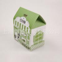 彩盒包装盒定做印刷 化妆品包装面膜盒瓦楞礼品飞机纸盒定做订制
