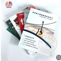 印书培训教材印制培训书籍个人回忆录 作品集 绘本印制 快印书籍