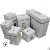定制工业品瓦楞纸折叠纸盒 茶具礼盒玻璃杯子包装盒 少量彩盒定做