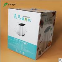 电子产品包装纸盒定做手提加厚特大瓦楞蔬菜彩箱彩盒礼品盒印刷