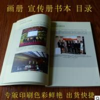 深圳画册印刷 书本书刊封套样本册 企业产品目录小手册印刷定做