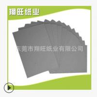 热销供应 高密度0.3-5mm双灰纸 高品质灰色卡纸批发