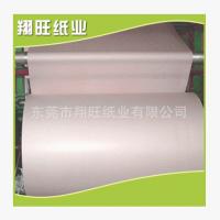 热销供应 47g印刷新闻纸 高品质卷筒新闻纸批发可定制