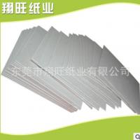 批发销售 平张双面灰色卡纸 高品质1200克双灰卡纸批发 可定制